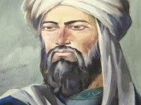 Müslüman tıp bilgini İbnu'n Nefis